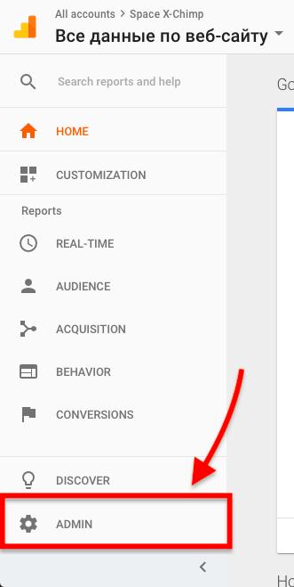 How to filter internal traffic in Google Analytics