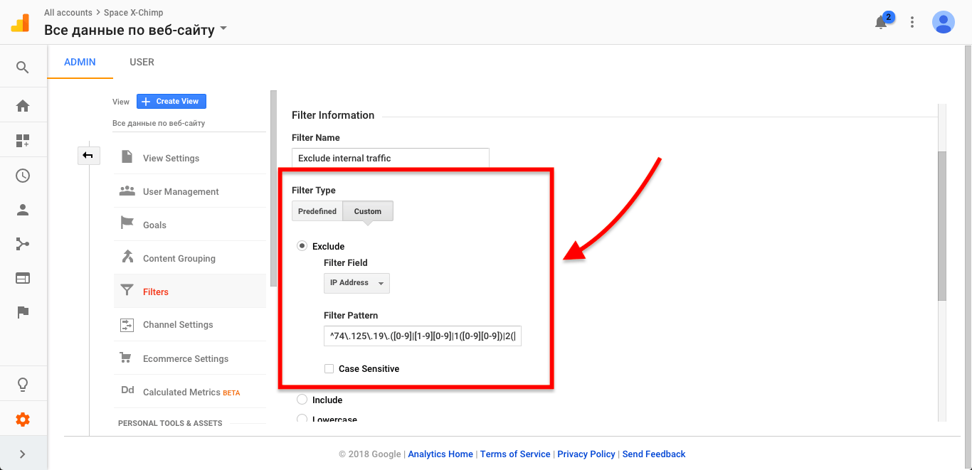 How to filter a range of IP addresses in Google Analytics